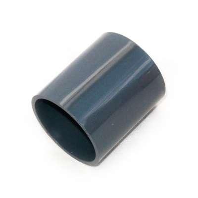 Muffe, Klebemuffe, Muffenrohr 63 mm Innendurchmesser (zweieinhalbzoll, 2 1/2 Zoll) beidseitig Rohrverbindungstechnik PVC Kunststoff